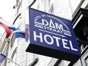 /ca-es/hotel-de-gerstekorrel/hotel/amsterdam-nl.html?asq=jGXBHFvRg5Z51Emf%2fbXG4w%3d%3d