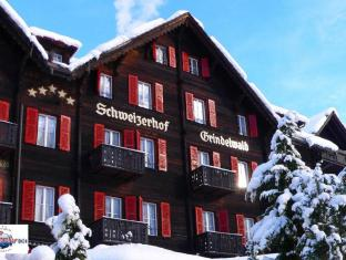 /it-it/romantik-hotel-schweizerhof/hotel/grindelwald-ch.html?asq=jGXBHFvRg5Z51Emf%2fbXG4w%3d%3d
