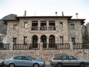 /de-de/monastiri-guesthouse/hotel/kalampaka-gr.html?asq=jGXBHFvRg5Z51Emf%2fbXG4w%3d%3d