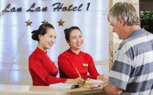 /sv-se/lan-lan-1-hotel/hotel/ho-chi-minh-city-vn.html?asq=jGXBHFvRg5Z51Emf%2fbXG4w%3d%3d