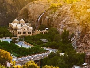 /ca-es/ma-in-hot-springs-resort/hotel/madaba-jo.html?asq=jGXBHFvRg5Z51Emf%2fbXG4w%3d%3d
