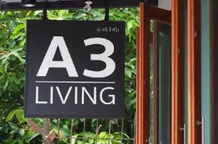 /th-th/a3-living/hotel/suratthani-th.html?asq=jGXBHFvRg5Z51Emf%2fbXG4w%3d%3d