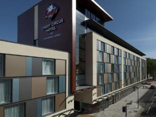 /da-dk/future-inn-bristol/hotel/bristol-gb.html?asq=jGXBHFvRg5Z51Emf%2fbXG4w%3d%3d
