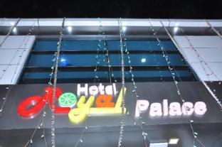 /da-dk/hotel-royal-palace/hotel/bhuj-in.html?asq=jGXBHFvRg5Z51Emf%2fbXG4w%3d%3d