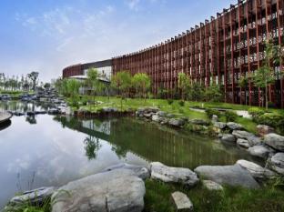 Jin Jiang International Hotel Xi'an