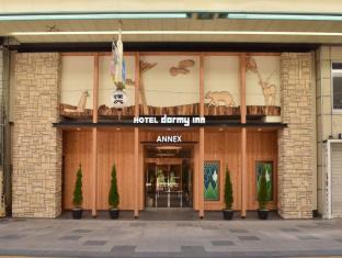 /zh-hk/dormy-inn-sapporo-annex-hot-spring/hotel/sapporo-jp.html?asq=jGXBHFvRg5Z51Emf%2fbXG4w%3d%3d