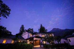 /bg-bg/yufuin-ryokan-seikoen/hotel/yufu-jp.html?asq=jGXBHFvRg5Z51Emf%2fbXG4w%3d%3d