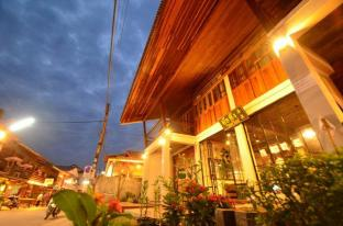 /cs-cz/muiphang-de-ville/hotel/chiangkhan-th.html?asq=jGXBHFvRg5Z51Emf%2fbXG4w%3d%3d