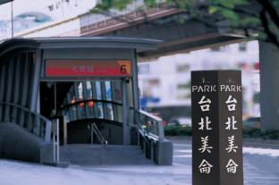 /fi-fi/park-taipei-hotel/hotel/taipei-tw.html?asq=jGXBHFvRg5Z51Emf%2fbXG4w%3d%3d