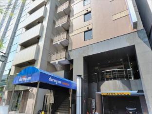 Dormy Inn EXPRESS Nagoya Hot Spring