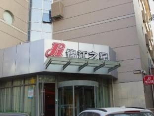 /cs-cz/jinjing-inn-zhenzhou-huayuan-road/hotel/zhengzhou-cn.html?asq=jGXBHFvRg5Z51Emf%2fbXG4w%3d%3d