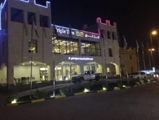 /ar-ae/blue-sands-triple-three/hotel/al-hofuf-sa.html?asq=jGXBHFvRg5Z51Emf%2fbXG4w%3d%3d