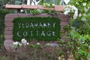 /cs-cz/yedamakky-cottage/hotel/coorg-in.html?asq=jGXBHFvRg5Z51Emf%2fbXG4w%3d%3d