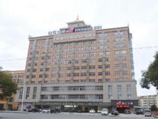 /cs-cz/jinjiang-inn-haian-train-station-branch/hotel/nantong-cn.html?asq=jGXBHFvRg5Z51Emf%2fbXG4w%3d%3d