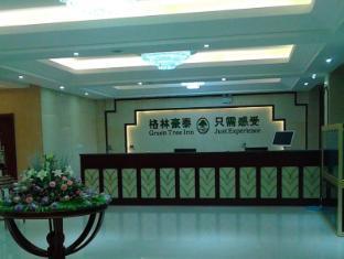 /cs-cz/greentree-inn-nantong-middle-renming-road-dongjing-international-express-hotel/hotel/nantong-cn.html?asq=jGXBHFvRg5Z51Emf%2fbXG4w%3d%3d