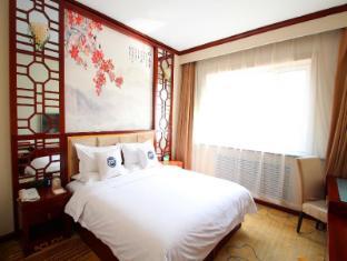 /de-de/harbin-baixiang-holiday-hotel/hotel/harbin-cn.html?asq=jGXBHFvRg5Z51Emf%2fbXG4w%3d%3d