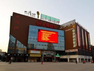 /ca-es/greentree-inn-hefei-huangshan-road-daxidi-1912-express-hotel/hotel/hefei-cn.html?asq=jGXBHFvRg5Z51Emf%2fbXG4w%3d%3d