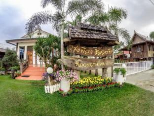 /da-dk/roongthiwa-resort-phurua/hotel/loei-th.html?asq=jGXBHFvRg5Z51Emf%2fbXG4w%3d%3d