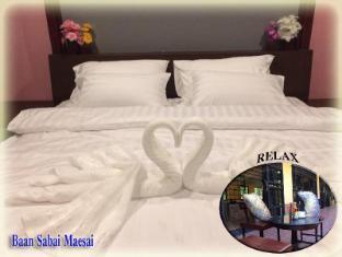 /ca-es/baan-sabai-maesai/hotel/mae-sai-chiang-rai-th.html?asq=jGXBHFvRg5Z51Emf%2fbXG4w%3d%3d