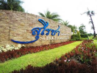 /de-de/surocha-resort/hotel/bueng-kan-th.html?asq=jGXBHFvRg5Z51Emf%2fbXG4w%3d%3d
