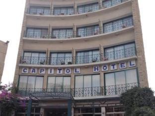 /sv-se/capitol-hotel-jerusalem/hotel/jerusalem-il.html?asq=jGXBHFvRg5Z51Emf%2fbXG4w%3d%3d