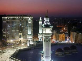 Intercontinental Dar Al Tawhid Makkah Hotel