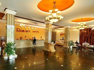 /es-es/romance-hotel/hotel/hue-vn.html?asq=jGXBHFvRg5Z51Emf%2fbXG4w%3d%3d