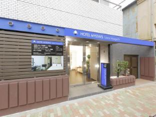 /nb-no/hotel-mystays-ueno-iriyaguchi/hotel/tokyo-jp.html?asq=jGXBHFvRg5Z51Emf%2fbXG4w%3d%3d