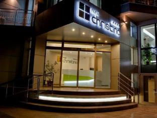 /el-gr/hotel-christina/hotel/bucharest-ro.html?asq=jGXBHFvRg5Z51Emf%2fbXG4w%3d%3d