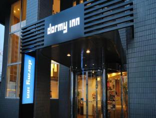 /ca-es/dormy-inn-soga-natural-hot-spring/hotel/chiba-jp.html?asq=jGXBHFvRg5Z51Emf%2fbXG4w%3d%3d