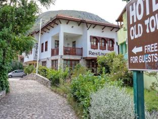 /lv-lv/boutique-hotel-old-town/hotel/mostar-ba.html?asq=jGXBHFvRg5Z51Emf%2fbXG4w%3d%3d