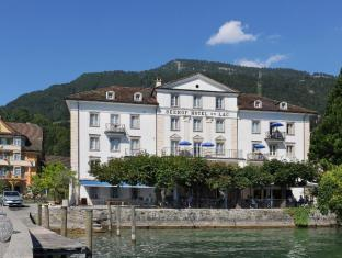 /es-es/seehof-hotel-du-lac/hotel/weggis-ch.html?asq=jGXBHFvRg5Z51Emf%2fbXG4w%3d%3d