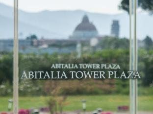 Tower Plaza Hotel