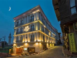 /cs-cz/antis-hotel/hotel/istanbul-tr.html?asq=jGXBHFvRg5Z51Emf%2fbXG4w%3d%3d