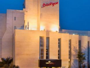 /de-de/dan-boutique-jerusalem-hotel/hotel/jerusalem-il.html?asq=jGXBHFvRg5Z51Emf%2fbXG4w%3d%3d