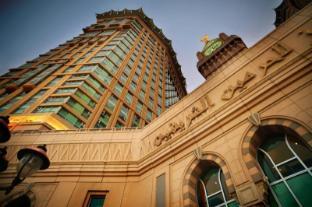 /de-de/al-marwa-rayhaan-hotel-by-rotana/hotel/mecca-sa.html?asq=jGXBHFvRg5Z51Emf%2fbXG4w%3d%3d