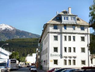 /zh-cn/austria-classic-hotel-innsbruck-garni/hotel/innsbruck-at.html?asq=jGXBHFvRg5Z51Emf%2fbXG4w%3d%3d