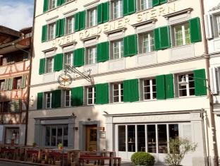 /ar-ae/hotel-restaurant-stern-luzern/hotel/luzern-ch.html?asq=jGXBHFvRg5Z51Emf%2fbXG4w%3d%3d