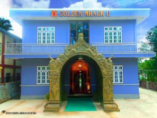 /bg-bg/golden-mrauk-u-guest-house/hotel/mrauk-u-mm.html?asq=jGXBHFvRg5Z51Emf%2fbXG4w%3d%3d