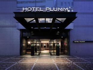 /da-dk/hotel-plumm/hotel/yokohama-jp.html?asq=jGXBHFvRg5Z51Emf%2fbXG4w%3d%3d