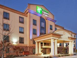 /da-dk/holiday-inn-express-hotel-suites-denton/hotel/denton-tx-us.html?asq=jGXBHFvRg5Z51Emf%2fbXG4w%3d%3d