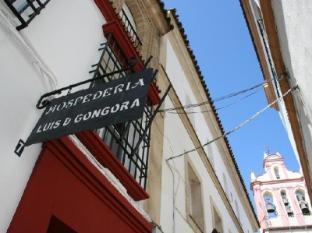 /es-es/hospederia-luis-de-gongora/hotel/cordoba-es.html?asq=jGXBHFvRg5Z51Emf%2fbXG4w%3d%3d