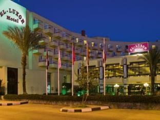 /cs-cz/eatabe-luxor-hotel/hotel/luxor-eg.html?asq=jGXBHFvRg5Z51Emf%2fbXG4w%3d%3d