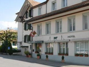 /it-it/hotel-alphorn/hotel/interlaken-ch.html?asq=jGXBHFvRg5Z51Emf%2fbXG4w%3d%3d