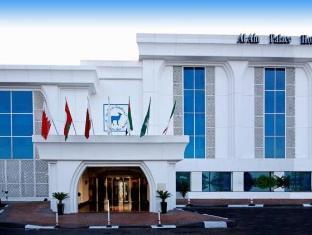 /lv-lv/al-ain-palace-hotel/hotel/abu-dhabi-ae.html?asq=jGXBHFvRg5Z51Emf%2fbXG4w%3d%3d
