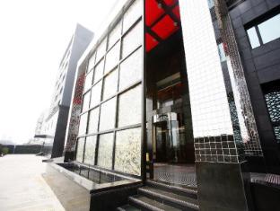 /lt-lt/bodi-boutique-hotel-sniec/hotel/shanghai-cn.html?asq=jGXBHFvRg5Z51Emf%2fbXG4w%3d%3d