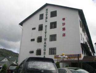 /cs-cz/hotel-titiwangsa/hotel/cameron-highlands-my.html?asq=jGXBHFvRg5Z51Emf%2fbXG4w%3d%3d
