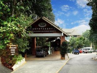 /ar-ae/borneo-tropical-rainforest-resort/hotel/miri-my.html?asq=jGXBHFvRg5Z51Emf%2fbXG4w%3d%3d