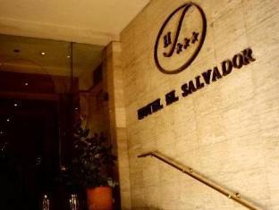 /es-es/hotel-el-salvador/hotel/mexico-city-mx.html?asq=jGXBHFvRg5Z51Emf%2fbXG4w%3d%3d