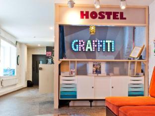 /lt-lt/graffiti-l-hostel/hotel/saint-petersburg-ru.html?asq=jGXBHFvRg5Z51Emf%2fbXG4w%3d%3d